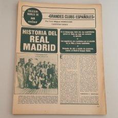 Coleccionismo deportivo: LOTE 17 NUMEROS HISTORIA DEL REAL MADRID DE COLECCIONABLES DE AS COLOR AÑO 1976. Lote 262262575
