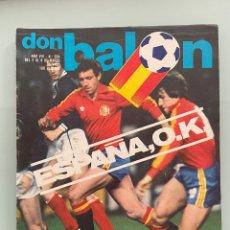Coleccionismo deportivo: DON BALÓN 334 (MARZO 1982) ESPAÑA. GONZALO ALONSO. VICTOR. BALMANYA. OREJUELA. CARDEÑOSA. INGLATERRA. Lote 262864790