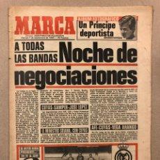 Coleccionismo deportivo: MARCA (7 SEPTIEMBRE 1984). HUELGA EN EL FÚTBOL. ALBUM DE PRINCIPE FELIPE DEPORTISTA, PABLO PORTA,.... Lote 263034895
