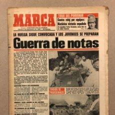 Coleccionismo deportivo: MARCA (8 SEPTIEMBRE 1984). HUELGA EN EL FÚTBOL, TOUR DEL PORVENIR, GOICOECHEA, SEVERIANO BALLESTEROS. Lote 263035095