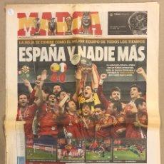 Coleccionismo deportivo: MARCA (2 JULIO 2012). ESPAÑA CAMPEÓN EUROCOPA 2012. NÚMERO ESPECIAL DE 64 PÁGINAS.. Lote 263036415