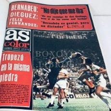 Coleccionismo deportivo: AS COLOR. SEMARIO GRÁFICO DEPORTIVO. JULIO 1975-1976- FEBRERO 1977. 75 NÚMEROS. INCLUYE PÓSTERS. Lote 263127350