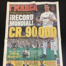 Colecionismo desportivo: PERIÓDICO ANTIGUO MARCA 7 DE JULIO DE 2009. RÉCORD MUNDIAL CRISTIANO RONALDO. COMPLETO.. Lote 263553705