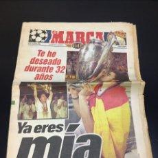 Colecionismo desportivo: PERIÓDICO ANTIGUO MARCA 21 MAYO DE 1998. YA ERES MIA!! LA SÉPTIMA DEL REAL MADRID. COMPLETO.. Lote 263567810