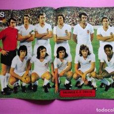Coleccionismo deportivo: REVISTA AS COLOR Nº 123 POSTER VALENCIA CF 73/74 ALINEACION 1973/1974 - ROS CASARES DI STEFANO JARA. Lote 263650250