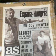 Coleccionismo deportivo: AS (24-9-1980) HOY HUNGRIA ESPAÑA GUSTAVO BIOSCA. Lote 263664480