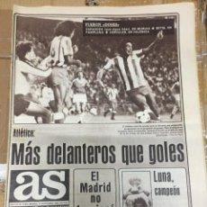 Coleccionismo deportivo: AS (22-9-1980) JORNADA LIGA ATLETICO MADRID ALMERIA SEVILLA REAL MADRID RAYO 1-0 RECREATIVO HUELVA. Lote 263665015