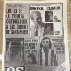 Coleccionismo deportivo: AS (19-9-1980) CABRERA ATLETICO MADRID SENEKA BERTOLI VALENCIA DEBUT PINEDA REAL MADRID. Lote 263666245