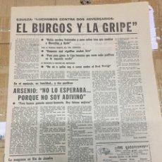 Coleccionismo deportivo: AS (7-1-1979) DANIEL FLORES BURGOS ATLETICO MADRID BRASIL CORDOBA SCHARALIEV. Lote 263667410