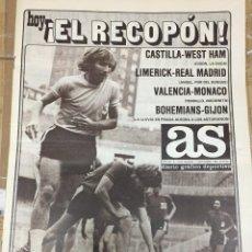 Coleccionismo deportivo: AS (17-9-1980)CASTILLA WEST HAM LIMERICK REAL MADRID BOHEMINAS GIJON ALFONSO SILVA J,M. BELAUSTE. Lote 263668235