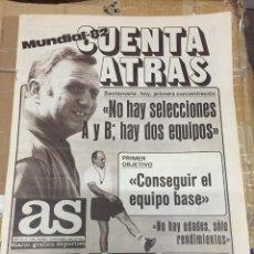 Coleccionismo deportivo: AS (10-9-1980) SANTAMARIA REAL MADRID BORG TENIS BALLESTER CABRERA MCENROE. Lote 263669890