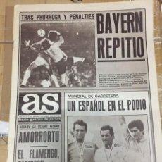 Coleccionismo deportivo: AS(1-9-1980)TROFEO BERNABEU BAYERN MUNCHEN REAL MADRID BOSKOV BENFICA DYNAMO KIEV HUNGRIA COLONIA. Lote 263672245
