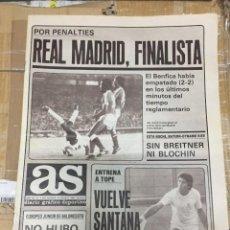 Coleccionismo deportivo: AS (30-8-1980)TROFEO BERNABEU REAL MADRID BENFICA BAYERN MUNCHEN DYNAMO KIEV AUSTRIA HAMBURGUER SV. Lote 263672960