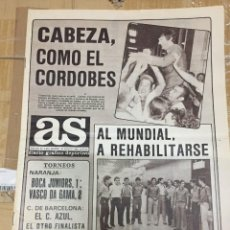 Coleccionismo deportivo: AS (28-8-1980) DOCTOR CABEZAS ATLETICO MADRID TROFEO CARRANZA PEDRO CARRASCO BALBINO RUBIO. Lote 263673380