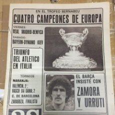 Coleccionismo deportivo: AS (27-8-1980) TROFEO BERNABEU REAL MADRID DE CARLOS DAWN FRASER GARCIA HERNANDEZ. Lote 263673580