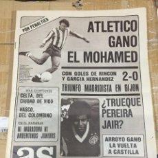Coleccionismo deportivo: AS (25-8-1980) ATLETICO MADRID INTERNACIONAL TROFEO MOHAMED V CARCELLER FORTUNA DUSSELDORF NARANJA. Lote 263673955