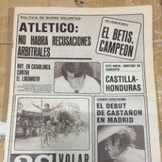 Coleccionismo deportivo: AS (23-8-1980) TROFEO CIUDAD SEVILLA CAMPEON BETIS CARDEÑOSA TROFEO CARRANZA RAY SUGAR BOXEO. Lote 263674590