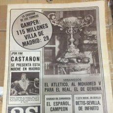 Coleccionismo deportivo: AS (22-8-1980) TROFEO GAMPER ESPAÑOL CAMPEON CIUDAD DE ZARAGOZA JIM HINES MARCELINO ATLETICO MADRID. Lote 263674845