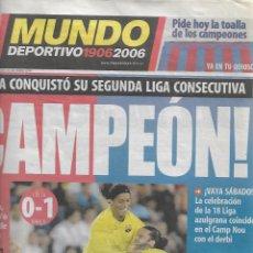 Coleccionismo deportivo: BARÇA: DIARIO MUNDO DEPORTIVO, ALIRÓN LIGA 2005-06. Lote 263955685