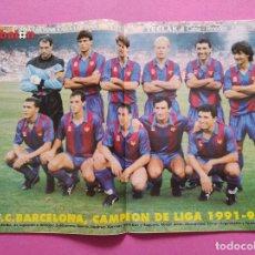 Coleccionismo deportivo: REVISTA DON BALON Nº 867 FC BARCELONA CAMPEON LIGA 91/92 POSTER BARÇA DOBLETE 1991/1992. Lote 264152732