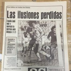Coleccionismo deportivo: AS (16-6-1980) EURO EUROCOPA BELGICA 2-1 ESPAÑA INGLATERRA ITALIA LORENZO SANCHEZ VILLAR GOL QUINI. Lote 264254524