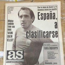 Coleccionismo deportivo: AS (15-6-1980) HOY EURO EUROCOPA BELGICA ESPAÑA ASENSI CAPON INGLATERRA SPORTING GIJON BODAS PLATINO. Lote 264254684