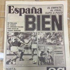 Coleccionismo deportivo: AS (13-6-1980) EURO EUROCOPA ITALIA 0-0 ESPAÑA INGLATERRA 1-1 BELGICA ELICEGUI ALFONSO TUSET. Lote 264255060