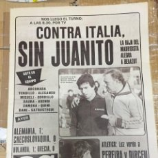 Coleccionismo deportivo: AS (13-6-1980) HOY EURO EUROCOPA ITALIA ESPAÑA INGLATERRA BELGICA ALEMANIA 1-1 CHECOSLOVAQUIA. Lote 264255188