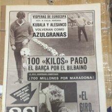 Coleccionismo deportivo: AS (9-6-1980) MARADONA FICHAJE BARCELONA ESPAÑA ITALIA JUANITO MARTIN ROBERTO DUQUE HINAULT. Lote 264255400