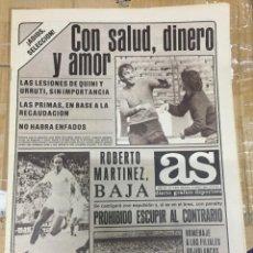 Coleccionismo deportivo: AS (8-6-1980) ROBERTO MARTINEZ REAL MADRID BELGICA EURO EUROCOPA OSASUNA SELECCION ESPAÑOLA. Lote 264255528