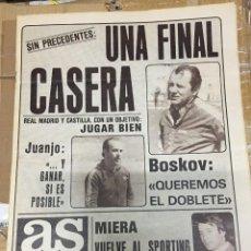 Coleccionismo deportivo: AS (4-6-1980) FINAL COPA REAL MADRID CASTILLA REAL VALLADOLID. Lote 264256104