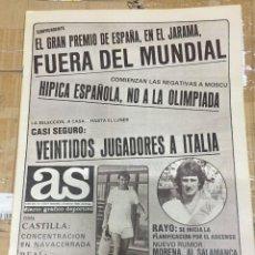 Coleccionismo deportivo: AS (31-5-1980) GRAN PREMIO JARAMA FORMULA 1 CUSTODIO RAYO CHOPO REAL VALLADOLID FRANCISCO LEON. Lote 264256688
