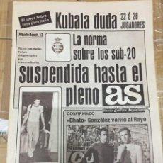 Coleccionismo deportivo: AS (30-5-1980) GORDILLO BETIS 1931 REAL MURCIA. Lote 264256764