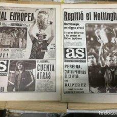 Coleccionismo deportivo: AS (28-5-1980)(29-5-1980) FINAL COPA EUROPA NOTTINGHAM FOREST HAMBURGO SANTIAGO BERNABEU. Lote 264256972