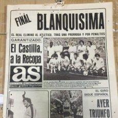 Coleccionismo deportivo: AS (25-5-1980) FINAL COPA CASTILLA REAL MADRID 1-1 ATLETICO MADRID MILAN ITALIA BRABHAM TYRREL. Lote 264295344