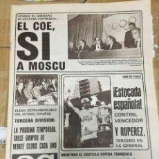 Coleccionismo deportivo: AS (24-5-1980) CICLISMO HOY REAL MADRID ATLETICO MADRID ARGENTINA GALLEGO ITALIA SHADOW ARROWS. Lote 264295808