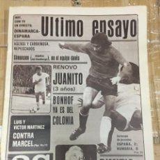 Coleccionismo deportivo: AS (21-5-1980) HOY FINAL COPA UEFA BORUSSIA MÖNCHENGLADBACH EINTRACHT FRANKFURT DINAMARCA ESPAÑA. Lote 264296204