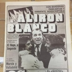 Coleccionismo deportivo: AS (19-5-1980) CAMPEON LIGA REAL MADRID 3-1 ATHLETIC BILBAO GETAFE 1-3 RECREATIVO HUELVA. Lote 264296464
