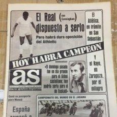 Coleccionismo deportivo: AS (18-5-1980) HOY CAMPEON LIGA REAL MADRID ATHLETIC BILBAO CAMPEON RECOPA VALENCAI MOTOCICLISMO. Lote 264298512