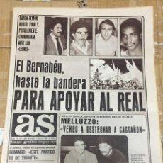 Coleccionismo deportivo: AS (17-5-1980) FINAL LIGA REAL MADRID ATHLETIC BILBAO ORMAECHEA ALFA ROMEO. Lote 264298628