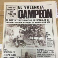 Coleccionismo deportivo: AS (15-5-1980) CAMPEON FINAL RECOPA VALENCIA ARSENAL SANTILLANA REAL MADRID ORMAECHEA FERRARI. Lote 264298972