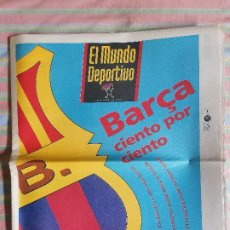 Coleccionismo deportivo: MUNDO DEPORTIVO SUPLEMENTO 13 DE JUNIO 1992 FUTBOL CLUB BARCELONA BARCA CRUYFF CIENTO POR CIENTO. Lote 265108994