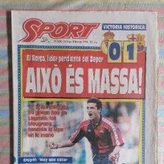 Colecionismo desportivo: SPORT 5206 8 DE MAYO 1994 REAL MADRID - BARCELONA BARCA 0-1 AIXO ES MASSA. Lote 265112454