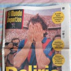 Coleccionismo deportivo: MUNDO DEPORTIVO 21894 8 DE JUNIO 1992 DELIRIO BARCA CAMPEÓN LIGA 1991-92 1ª DE TENERIFE. Lote 265119229