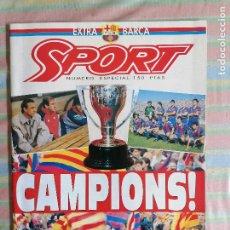 Coleccionismo deportivo: SPORT EXTRA SUPLEMENTO CRUYFF 1ª LIGA 1990-91 CAMPEÓN CAMPIONS BARCELONA BARCA. Lote 265202099