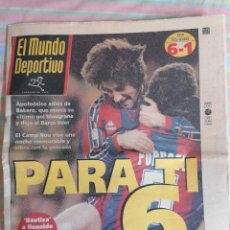 Coleccionismo deportivo: MUNDO DEPORTIVO 23507 19 DE NOVIEMBRE 1996 DESPEDIDA BAKERO BARCELONA BARCA - VALLADOLID 6-1. Lote 265208079