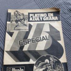 Coleccionismo deportivo: EL MUNDO DEPORTIVO ESPECIAL 1974 BARCELONA. Lote 265416709