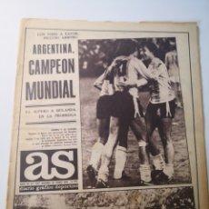 Coleccionismo deportivo: DIARIO AS ARGENTINA CAMPEÓN MUNDIAL 1978 VS HOLANDA (3-1). KEMPES.. Lote 265724909