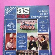 Coleccionismo deportivo: REVISTA AS COLOR Nº 520 POSTER REAL SOCIEDAD CAMPEON LIGA 80/81 - RESUMEN TEMPORADA 1980/1981. Lote 265756164