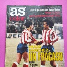Colecionismo desportivo: REVISTA AS COLOR Nº 542 1981 POSTER HUGO SANCHEZ ATLETICO DE MADRID - BECKENBAUER. Lote 265895733